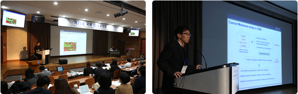 21th International Symposium of Yonsei Song-Dang Institute for Cancer Research